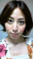 加藤ゆき 公式ブログ/お疲れ様です 画像2
