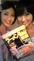 加藤ゆき 公式ブログ/あきだよー☆ 画像1