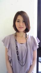 加藤ゆき 公式ブログ/お団子屋さん 画像1