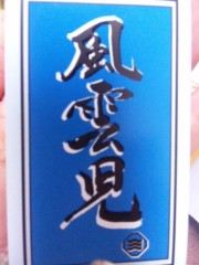 加藤ゆき 公式ブログ/本日二度目! 画像3