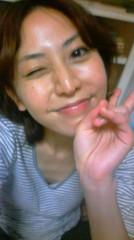 加藤ゆき 公式ブログ/こんばんは! 画像1