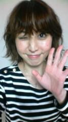 加藤ゆき 公式ブログ/お疲れ様〜 画像1