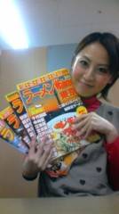 加藤ゆき 公式ブログ/こんばんみ! 画像2