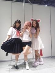 小川 理子 公式ブログ/電撃20年祭☆ 画像3