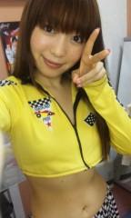 小川 理子 公式ブログ/前髪い 画像1