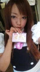 北見綾野 公式ブログ/☆BONES☆ 画像1