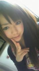 北見綾野 公式ブログ/☆3年振り☆ 画像1