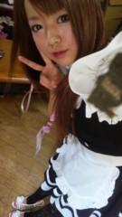 北見綾野 公式ブログ/☆メイド☆ 画像1
