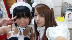 北見綾野 公式ブログ/☆メイド☆ 画像2