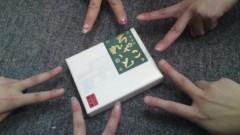 稲実栞(CANDY Girl's Talk) 公式ブログ/Dancing★ 画像1