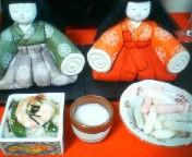 天地総子 公式ブログ/ひな祭り 画像1