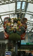 天地総子 公式ブログ/大きなくま手 画像2