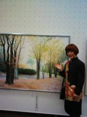 天地総子 公式ブログ/芸術の秋に 上野の森 画像3
