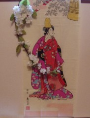 天地総子 公式ブログ/春よ来い 画像1