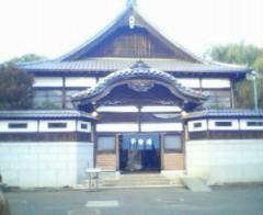 天地総子 公式ブログ/江戸東京たてもの園 画像1