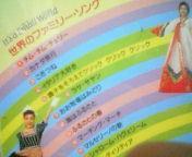天地総子 公式ブログ/和田勉さんとの思い出 画像2