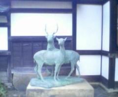 天地総子 公式ブログ/江戸東京たてもの園 画像2