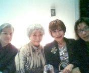 天地総子 公式ブログ/創立25周年記念パーティ 画像1