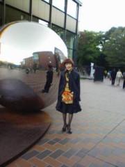 天地総子 公式ブログ/芸術の秋に 上野の森 画像1