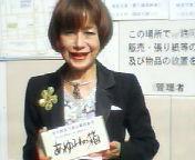天地総子 公式ブログ/6月30日号 週刊新潮 掲示板 画像2