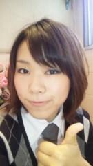 AI 公式ブログ/どとうの… 画像1