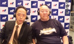 鍵野威史 公式ブログ/我が師、我が最高のタッグパートナー山本小鉄! 画像3