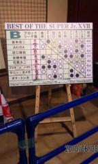 鍵野威史 公式ブログ/新日本プロレス ベスト・オブ・ザ・スーパーJR 有明大会 画像2