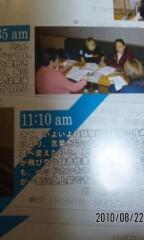 鍵野威史 公式ブログ/OZのパンフレットに俺も載ってるぜ 画像1