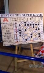 鍵野威史 公式ブログ/新日本プロレス ベスト・オブ・ザ・スーパーJR 有明大会 画像1