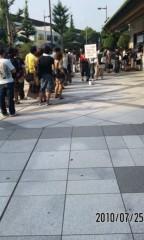 鍵野威史 公式ブログ/DDT恐るべし! 画像1