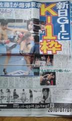 鍵野威史 公式ブログ/K1が新日本G1に殴りこみ 画像1