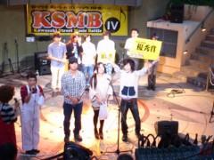 kohey(breath of Minority) 公式ブログ/ ☆川崎ストリートミュージックバトル☆ 画像1