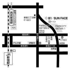 kohey(breath of Minority) 公式ブログ/ 明日は新宿SUNFACE☆. 画像1