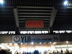 清水奈緒 公式ブログ/コンサート 画像1