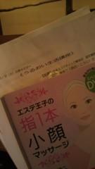 小野浩二 公式ブログ/祝王子TBSラジオ出演 画像1
