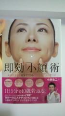 小野浩二 公式ブログ/ついに発売 画像1