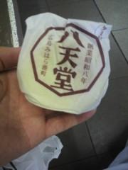 小野浩二 公式ブログ/冷やしクリームパン 画像1