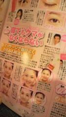 小野浩二 公式ブログ/今発売中の雑誌に王子がでてます 画像1