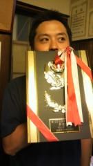 小野浩二 公式ブログ/お茶王子! 画像1