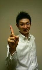 小野浩二 公式ブログ/エステ王子の小顔・ダイエット日記 画像1
