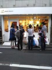 川島令美 公式ブログ/おやすみなさいな☆ 画像2