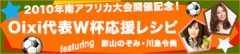 川島令美 公式ブログ/明日から。 画像1