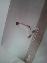 川島令美 公式ブログ/fint STOL。 画像2