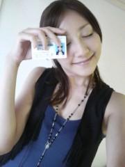 川島令美 公式ブログ/やっと〜。 画像1