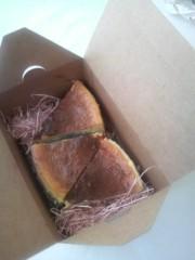 川島令美 公式ブログ/空豆さん。 画像1