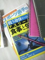 川島令美 公式ブログ/スポーツと食と。 画像1