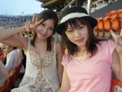 川島令美 公式ブログ/愛ちゃんと。 画像1
