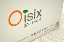 川島令美 公式ブログ/Oisixおためしセット。 画像1