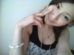 川島令美 公式ブログ/空豆さん。 画像3