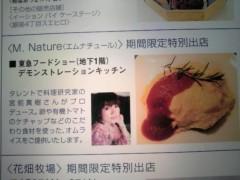 川島令美 公式ブログ/真樹ちゃんのオムライス。 画像1